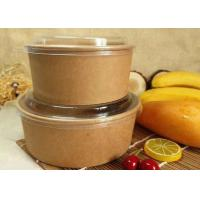 Buy cheap Customized Kraft Paper Bowls , Single Wall Strong Paper Bowls Packing Food from wholesalers