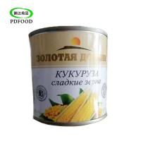 Buy cheap Factory wholesale 340g canned food canned whole kernel sweet corn from wholesalers