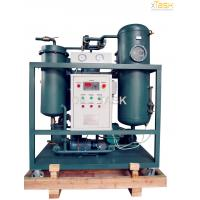 Buy cheap Emulsion Turbine Oil Dehydration Purifier and Oil Cleaning System Series TY from wholesalers