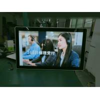 China 1000 nits High Brightness 24 inch wall mount Android tablet PC for industrial purposes on sale