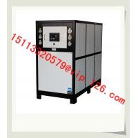 Buy cheap 40HP water cooled water chiller unit price,brand chiller suppliers/water cooled chillers price from wholesalers