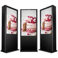 Buy cheap 75 inch Outdoor Touch Screen Kiosk / Android Based Standing Digital Signage from wholesalers