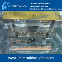 Buy cheap 1000ml thinwall plastic round container mould with lid,1000ml thinwall round container lid from wholesalers