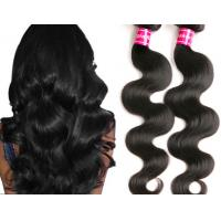 Buy cheap Glam Bright Red Peruvian Human Hair Water Wave / Body Wave Virgin Hair from wholesalers