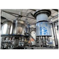 Buy cheap 6.68kw purified milk glass bottle filling and capping 2-in-1 machine for small factory product