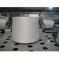 Buy cheap 100% acrylic yarn for hand knitting from wholesalers