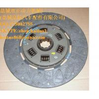 Buy cheap CLUTCH PLATE SUITABLE FOR BEDFORD from wholesalers
