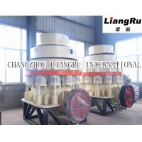 Buy cheap Road Construction Spring Cone Crusher 207kw Large Capacity 50 - 500t / H Energy Saving from wholesalers