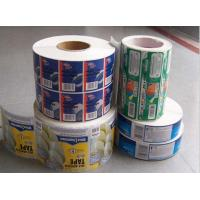 Buy cheap Custom Printed self adhesive label paper self adhesive labels manufacturers from wholesalers