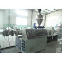 Buy cheap PVC Double Wall Plastic Pipe Extrusion Line / Making Machine For Drainage from wholesalers