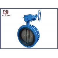 Buy cheap Rubber Seal Double Flanged Butterfly Valve Pneumatic Operated With API 609 Standard from wholesalers