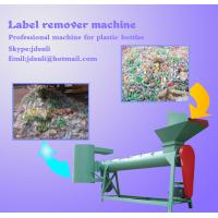 Buy cheap PE bottle label separator, plastic bottle label remover,bottle label stripper from wholesalers