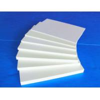Buy cheap Environmental protection board,inkjet printable pvc plastic board with low price from wholesalers