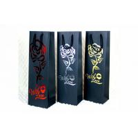 Buy cheap Jute Wine Christmas Wine Bags Wine Carrying Bag Foldable Fashion from wholesalers