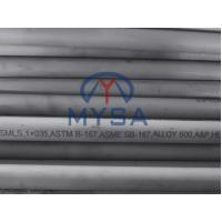 Buy cheap Inconel 600 tube/UNS N06600 Tube/Inconel 600 Seamless Tube/UNS N06600 seamless tube/Alloy 600 Tube from wholesalers