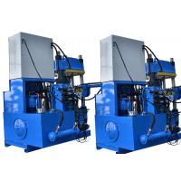 Buy cheap Easy To Install Rubber Compression Moulding Machine / Rubber Automatic Vulcanizing Machine from wholesalers