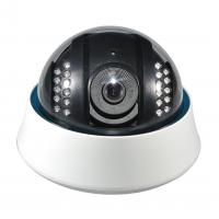 Buy cheap P2P 5 Megapixel Dome Onvif IP CCTV Camera Vandal Proof Support Video , Audio from wholesalers