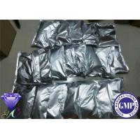 Buy cheap Ropivacaine Hydrochloride 132112-35-7 Monohydrochloride Monohydrate from wholesalers