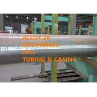 Buy cheap CRA Seamless Pipe Special Alloys For Petrochemical Industry With 8.0g/cm3 Density from wholesalers