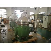 Buy cheap Disc Stack Centrifuge / Mineral Oil Separator With Self Cleaning Bowl from wholesalers