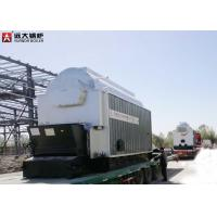 Buy cheap Energy Saving Gas Oil Fired Biomass Wood Boiler ISO9001 Certification from wholesalers