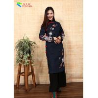 Buy cheap Ethnic Embroidery Cotton Winter Clothing Slim Cotton Padded Qipao With Long Sleeve from wholesalers