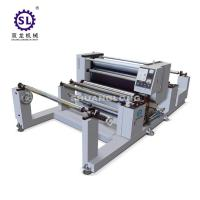Buy cheap Automatic Embossing Machine for Card / Calendar / Invitation Cards from wholesalers