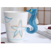 Buy cheap Supermarket 450ml Hippocampus 3D Ceramic Mugs product