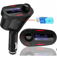 Buy cheap Car MP3 Player Wireless FM Transmitter With USB SD MMC Slot from wholesalers