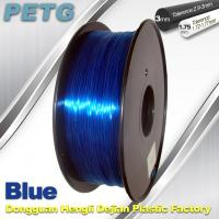 Buy cheap 3D Printing Rapid Prototyping High Transparent Blue PETG Filament  1kg / Spool from wholesalers