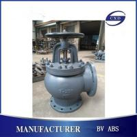 Buy cheap JIS marine valve manufacturer with BV CCS ABS-cast iron/cast steel/bronze/brass/ductile/SUS marine valve from wholesalers