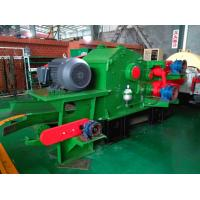 Buy cheap Biomass Energy Wood Sawdust Log Maker / Sawdust Grinder Machine Crusher from wholesalers