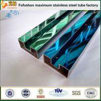 Buy cheap CE Approved Different Color Cheap Price Stainless Steel Tube from wholesalers