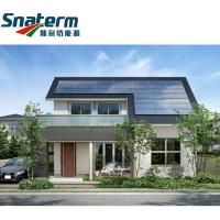 Buy cheap Complete On grid tied Solar Power Generator/Solar Home Power from wholesalers
