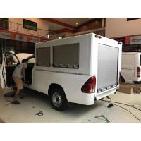 Buy cheap Vehicles Parts Fire Fighting Truck Equipment Roller up Doors Sliding Shutter from wholesalers