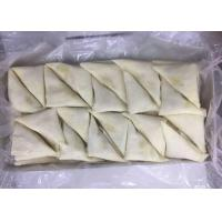 Buy cheap Triangle - Shaped Frozen Spring Rolls , Frozen Vegetable Samosa Chinese Snack from wholesalers