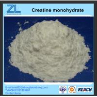 Buy cheap Creatine monohydrate Powder from wholesalers
