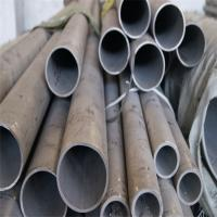 Buy cheap 310 Customized  thick wall acid surface Stainless Steel Pipe Large Size Sus310 2*500mm Industrial Surface from wholesalers