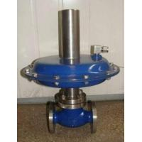 Buy cheap Low-Noise Cage Control Valve product