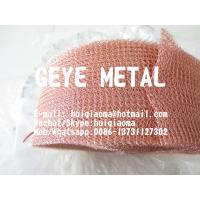 Buy cheap Stuf-Fit Copper Wire Mesh for Rat Mouse Mice Bat Snail Control, Copper Wool Blocker Pest Excluder from wholesalers