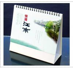 Buy cheap Print Calendar from wholesalers