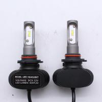 Buy cheap S1 9005 6500k 50W LED Car Headlight Bulbs Fanless Auto Styling 8000lm LED Fog Lamp for Audi BMW Toyota Nissan Honda product