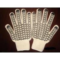 Buy cheap Pvc Dotted Glove from wholesalers