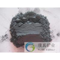 Buy cheap Factory price black Tourmaline anion powder for facial mask/micrometer Tourmaline anion powder from wholesalers