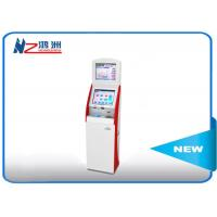 Buy cheap Dual Screen Free standing self service kiosk 500cd/m2 Brightness from wholesalers