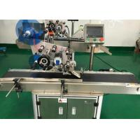 Buy cheap Horizontal Round Bottle Labeling Machine Full Automatic In Production Line from wholesalers