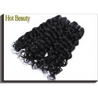 Buy cheap Full Tightened Water Wave Virgin Human Hair Extensions Healthy Natural Black 100G from wholesalers