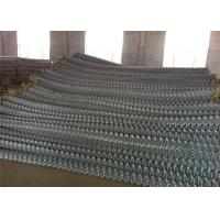 Buy cheap Aluminized Spiral Chain Link Perimeter Fencing System Top Ended with Barbed Wire from wholesalers