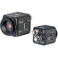Buy cheap Watec WAT-231S2 1/3 CCD 540TVL BNC Y/C Eliminate Defect High Resolution Color Video Camera from wholesalers