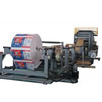 Buy cheap Automatic Paper Cement Bag Making Machine Deviation Rectifying System from wholesalers